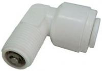 фитинг обратный клапан JG 1/8HP-1/4JG