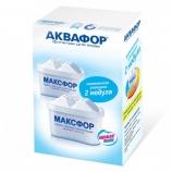 Картридж Аквафор Максфор В 100-25(2шт) комплект