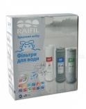 Комплект картриджей Raifil Arg Trio Silver Box