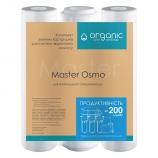 Комплект картриджей Organic Master Osmo