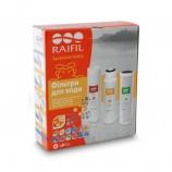 Комплект сменных картриджей RAIFIL Trio Resin